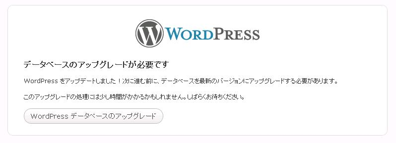 WordPress 3.0 RC2