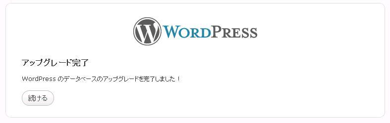 WordPress 3.0 RC2
