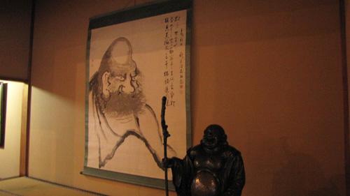 永平寺の傘松閣の掛け軸