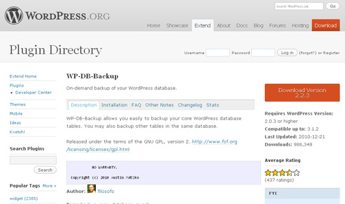 「WordPress Database Backup」公式プラグイン