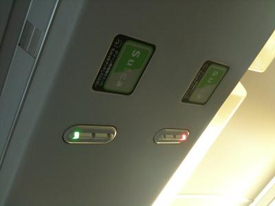 東海道本線のグリーン車両