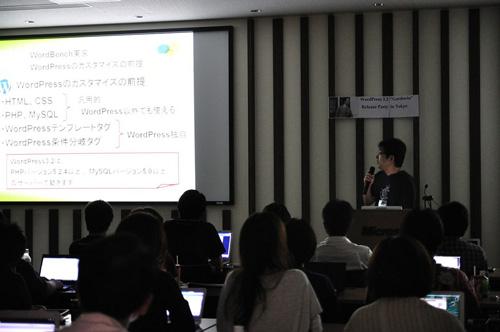 WordBench東京&WordPress3.2リリースパーティ