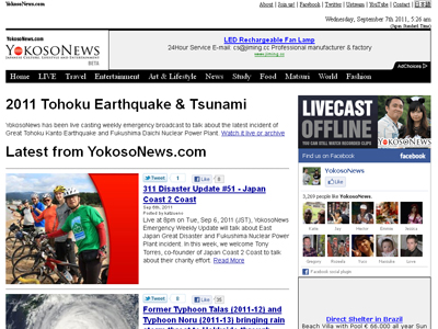 Yokoso News