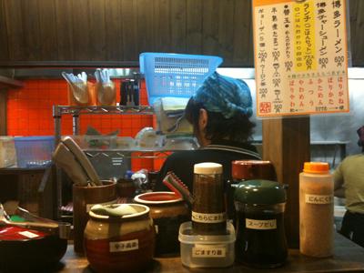 なみへい - 三重県四日市市の博多ラーメン屋さん